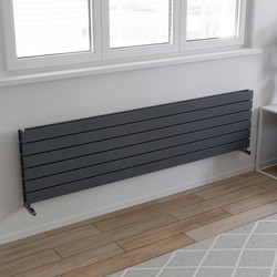 Ximax Oxford Duo Horizontal Designer Radiator