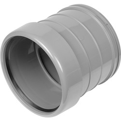 Coupling 110mm Single Socket Grey