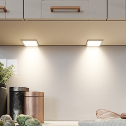 Sensio Plaza Square Slim 24V LED Cabinet Light
