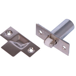 Adjustable Roller Catch Nickel - 45713 - from Toolstation