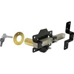 Long Throw Gate Lock Single Locking 70mm - 48629 - from Toolstation