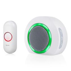 Byron Wireless Plug In Doorbell Set