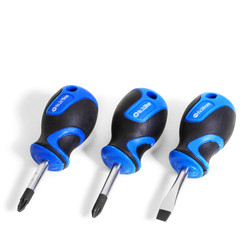 Draper Soft Grip Stubby Screwdriver Set