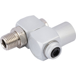"Draper Draper Swivel Connector 1/4"" BSP - 50713 - from Toolstation"