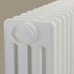 Arlberg Arlberg 4-Column Vertical Radiator 2000 x 394mm 6384Btu White - 65514 - from Toolstation
