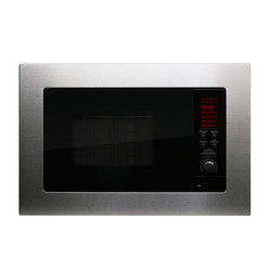 Culina Appliances Culina 17L Wall Cabinet Microwave & Grill  - 65727 - from Toolstation