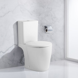 Ideal Standard Senses Close Coupled Toilet
