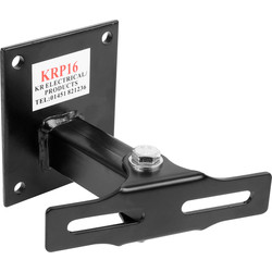 Floodlight Bracket 20/30W LED - 69279 - from Toolstation