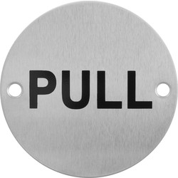 Eclipse Satin Stainless Steel Door Sign Pull Door 76mm - 99595 - from Toolstation