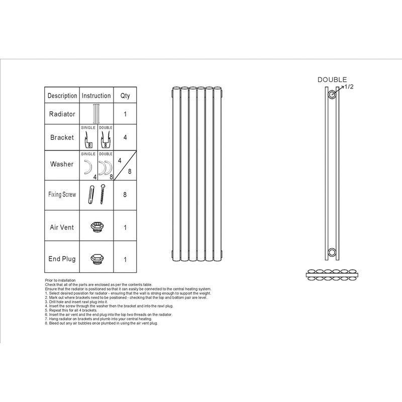 Double Panel Vertical Designer Radiator