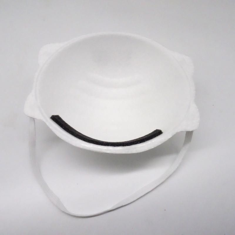 FFP1 Moulded Disposable Face Mask