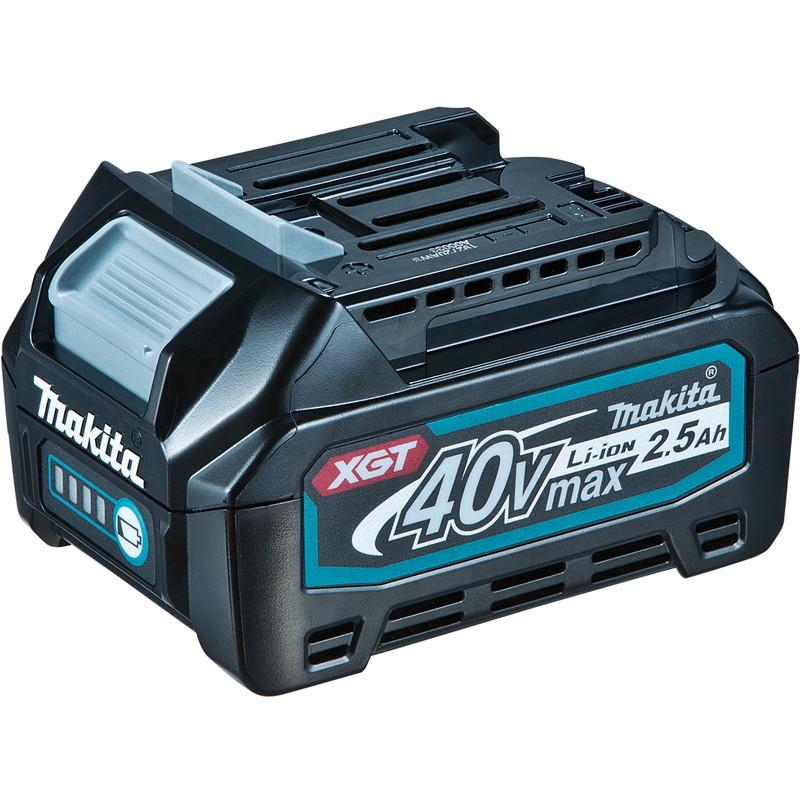 Makita XGT 40V Max Battery
