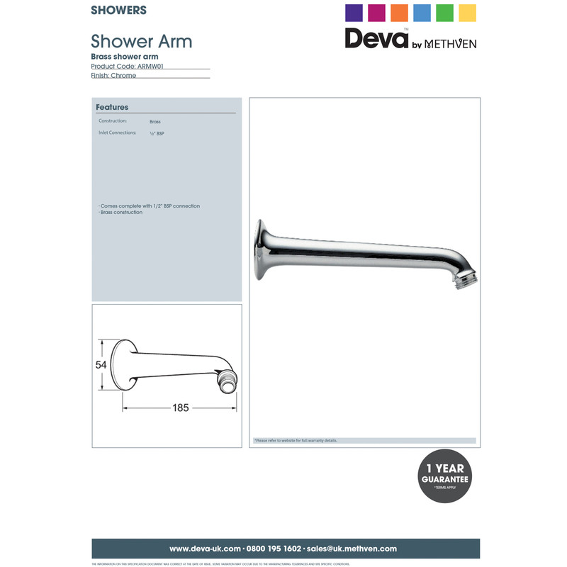 Chrome Plated Shower Arm
