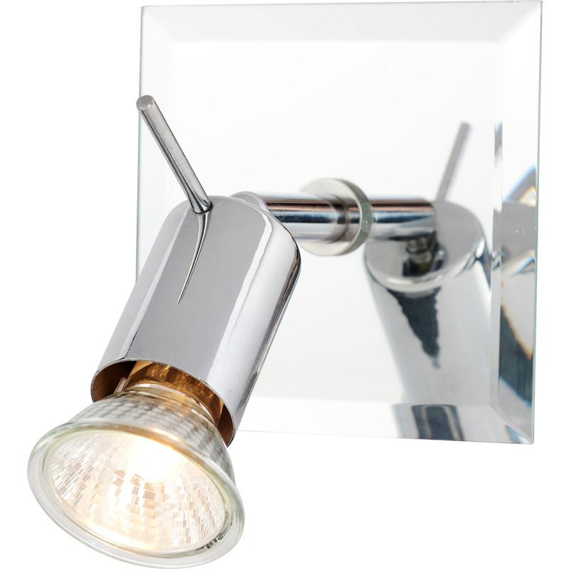Mercury Mirror Plated GU10 Single Spotlight