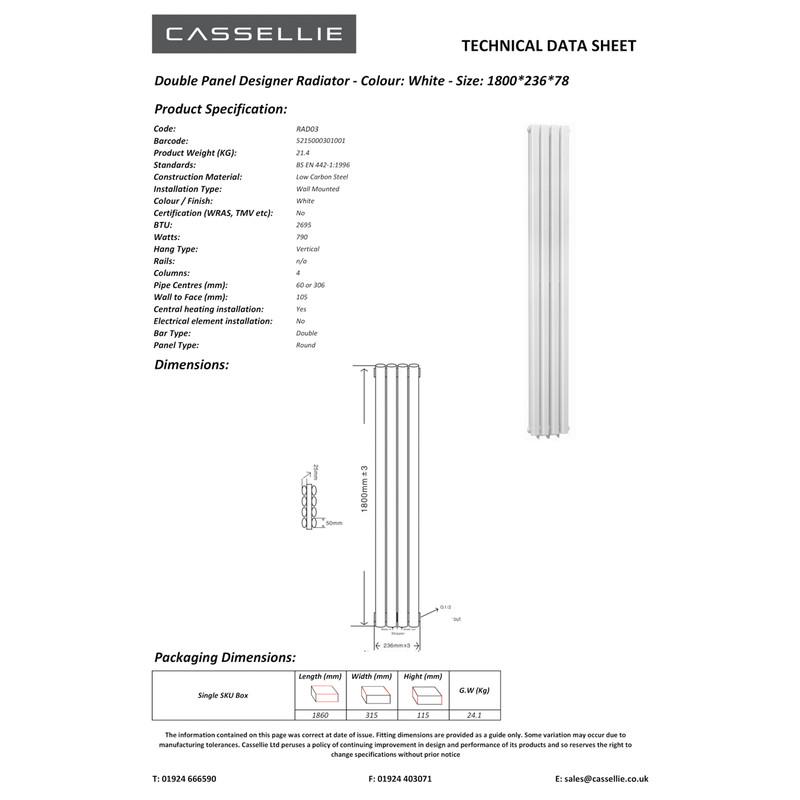 Double Panel Vertical Designer Radiator