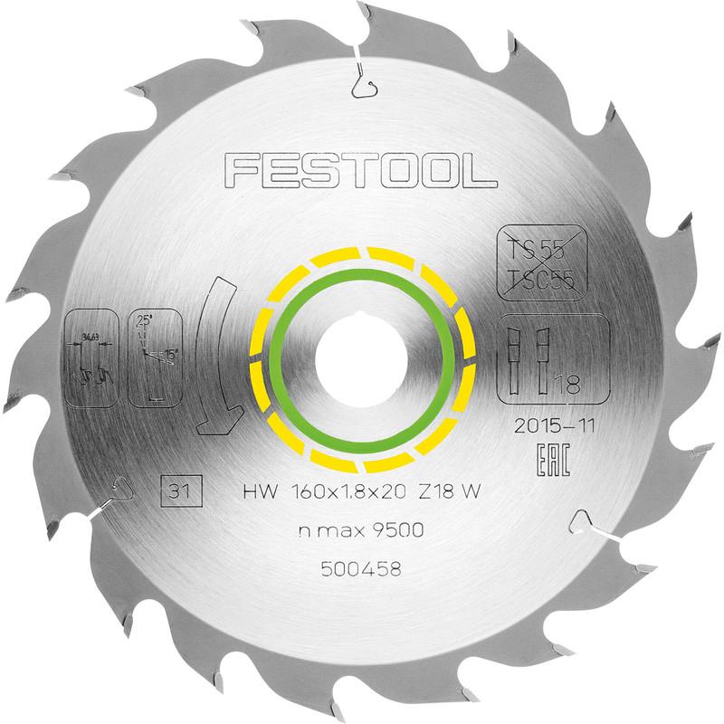Festool HK(C)55 Saw Blade