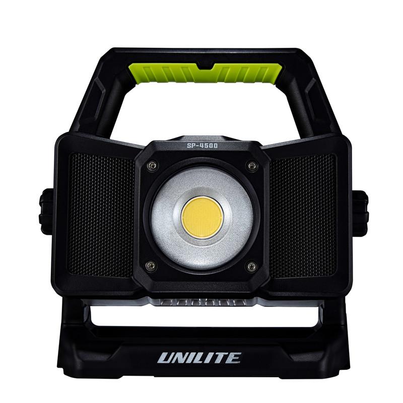 Unilite SP-4500 Rechargeable Speaker Site Light